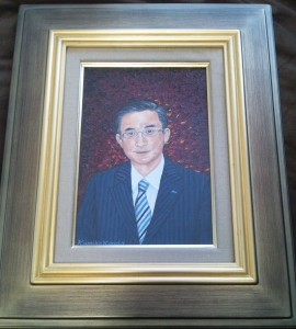 Portrait (Y) with a frame