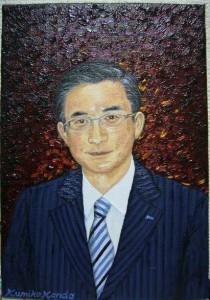 Portrait (YM)